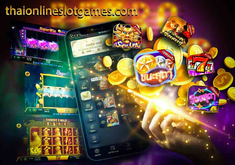 สล็อตออนไลน์ มือถือ slot online on mobile